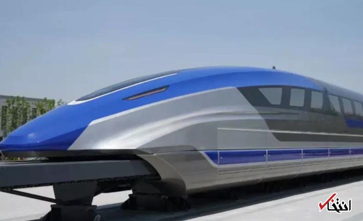 قطار فوق سریع چین معرفی گردید ، حمل و نقل مسافران با سرعت 600 کیلومتر در ساعت