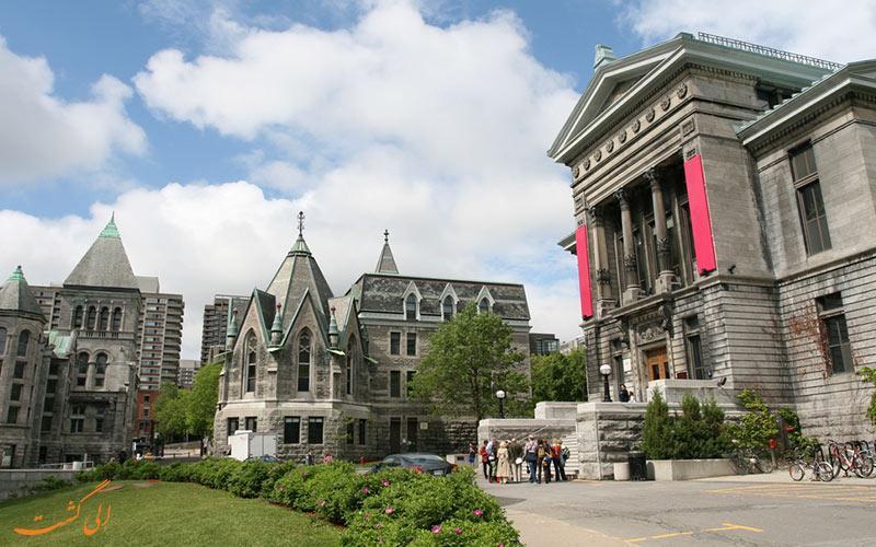 بهترین دانشگاه های کانادا برای تحصیل