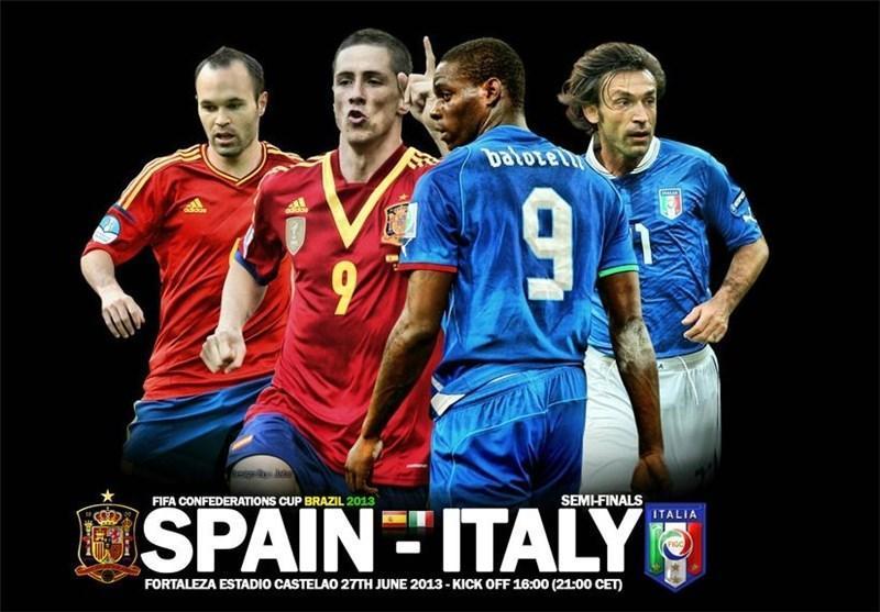 ایتالیا در فکر انتقام از اسپانیای شکست ناپذیر