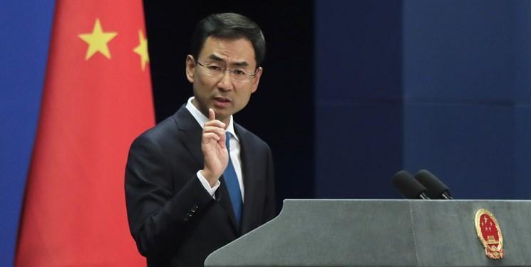 چین، اتهام زنی ترامپ درباره دادن پول به پسر بایدن را رد کرد