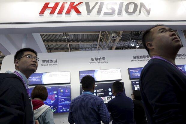 28 شرکت هوش مصنوعی چینی در فهرست سیاه آمریکا قرار گرفتند