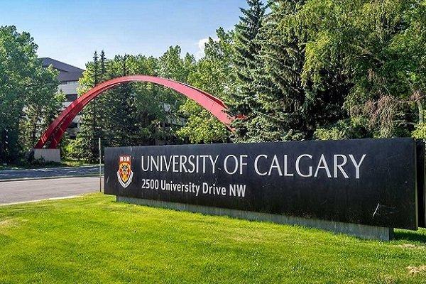 کنفرانس سالانه کانون فارغ التحصیلان فلسفه برگزار می گردد