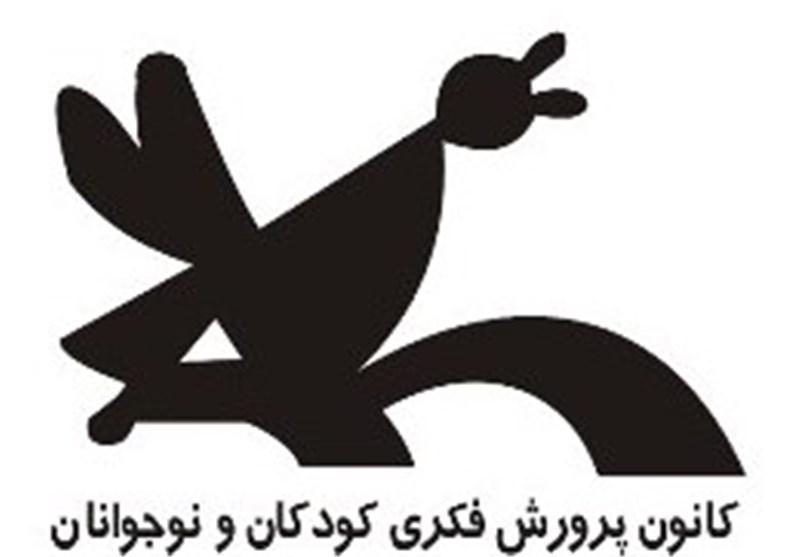 علاقه مندی عمان به بهره گیری از تجربه های سینمایی کانون پرورش فکری بچه ها و نوجوانان