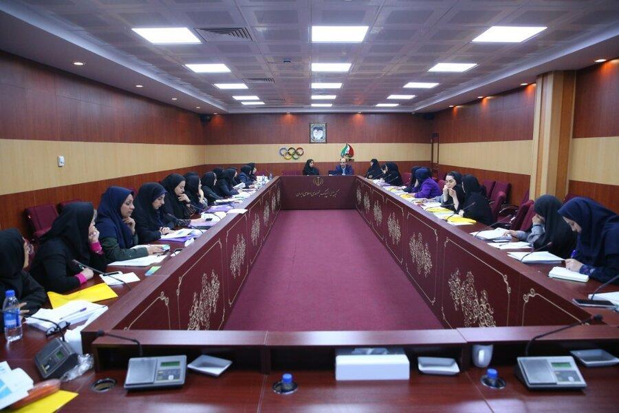 برگزاری دوره آموزشی برای مدیران زن ورزش استان های کشور