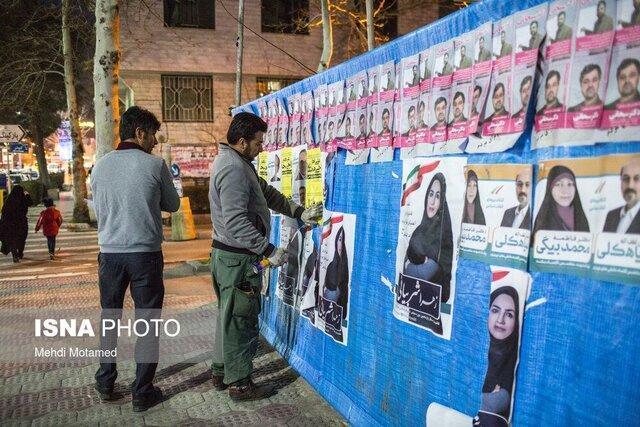 رقابت 87 کاندیدا برای 4 کرسی استان قزوین در مجلس