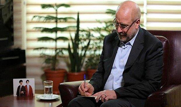 احسان عسکری به عنوان مشاور ومدیرکل دفتر حوزه ریاست مجلس منصوب شد