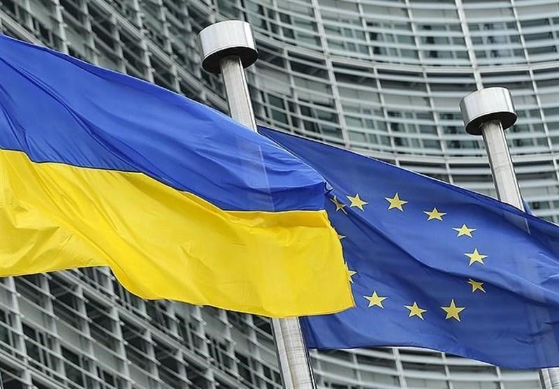 پرداخت اعتبار 500 میلیون یورویی کمیسیون اروپا به دولت اوکراین