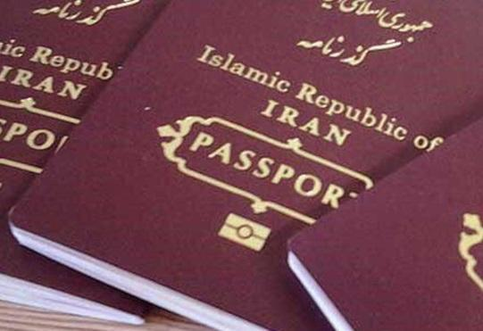 کاهش چشمگیر تقاضای صدور گذرنامه، دلیل: کرونا