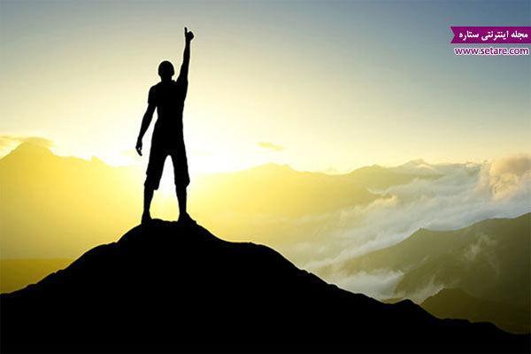 آیا راز موفقیت انسان های عظیم را می دانید؟