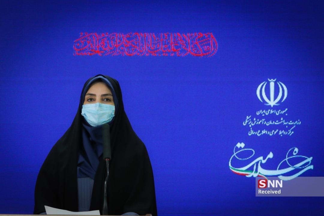 جزییات آمار کووید 19 در ایران ، کرونا جان 195 هم وطن دیگر را گرفت