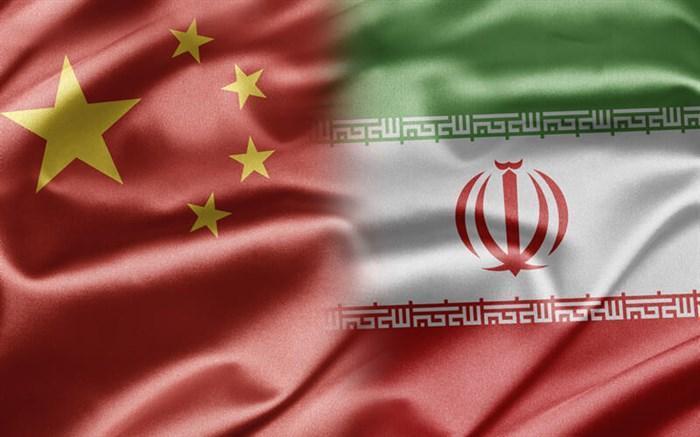 سفیر ایران در پکن: سفر ظریف به چین شتاب دهنده مشارکت جامع راهبردی است