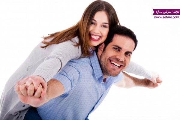 قانون نهم روابط پیروز - ویژگی های شوهر خوب را بشناسید