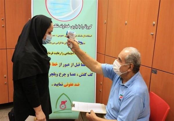 شروع اردوی تیم ملی پاراتیراندازی با رعایت پروتکلهای بهداشتی