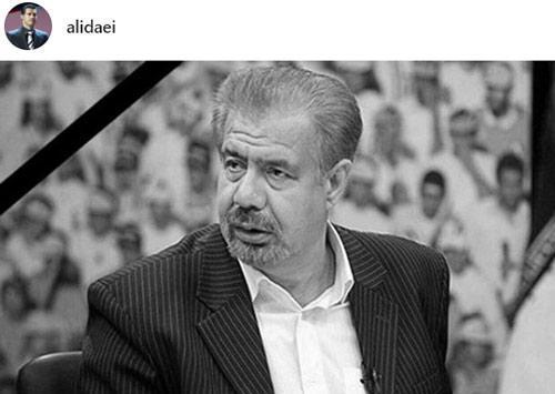 واکنش چهره ها به درگذشت بهرام شفیع