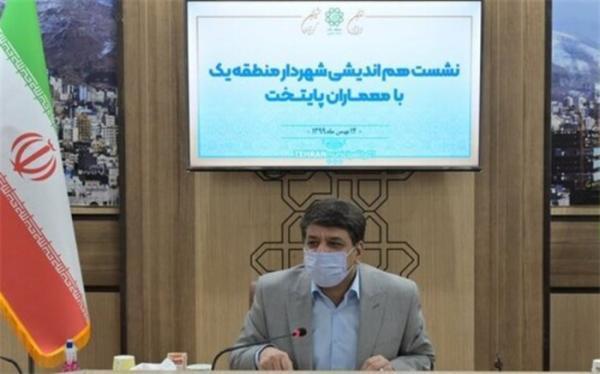 تهران 1400، هویت را به شمیران باز خواهد گرداند