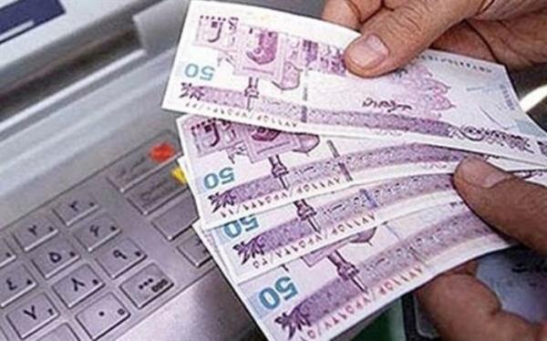 اولین یارانه معیشتی سال جدید سه شنبه واریز می گردد