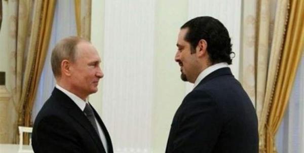 گفت وگوی تلفنی پوتین و سعد الحریری