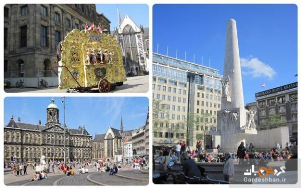 میدان دام ؛از مهم ترین و جذاب ترین مکان های دیدنی آمستردام، عکس