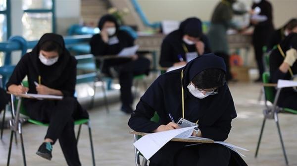 شیوه برگزاری امتحانات دانش آموزان پایه نهم و دوازدهم